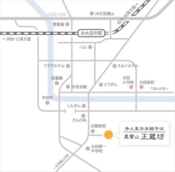正蔵坊・地図